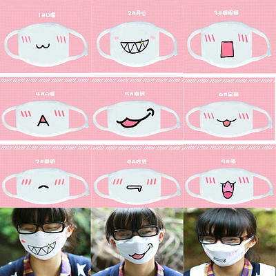 Newly Cute Kaomoji Emoticon Face Mask Anime Anti-Dust Cotton Mouth-muffle Masks