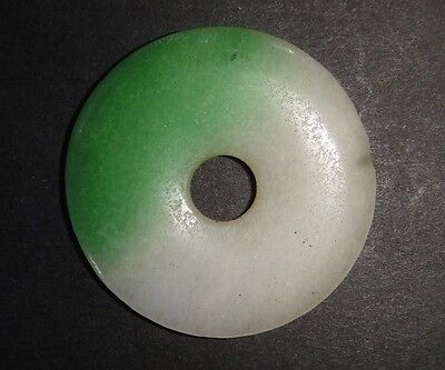 Antique Chinese Hand Carved Green & White Jade Bi Pi Disc Amulet Pendant