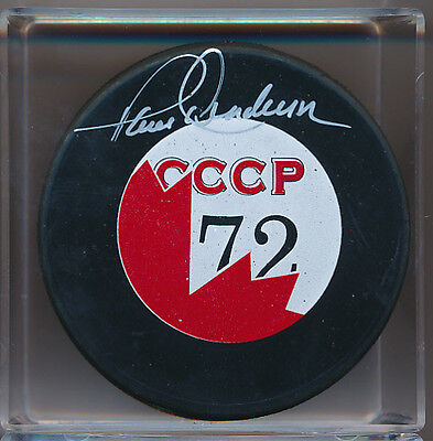 Signed Paul Henderson 1972 Canada Russia Puck
