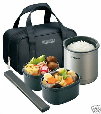 ZOJIRUSHI Vacuum Thermos Insulated Lunch box Bento food container Japan SL-GH18