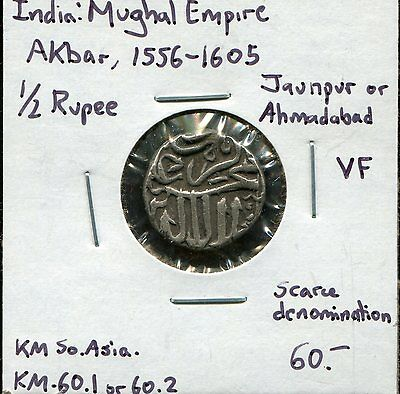 India: Mughal Empire Akbar,1556-1605 1/2 Rupee, Jaunpur or Ahmadabad, scarce