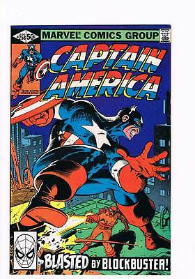 Captain America # 258 Blockbuster ! grade 9.4 scarce book !!