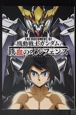 JAPAN The Document of Mobile Suit Gundam: Iron-Blooded Orphans (Book)