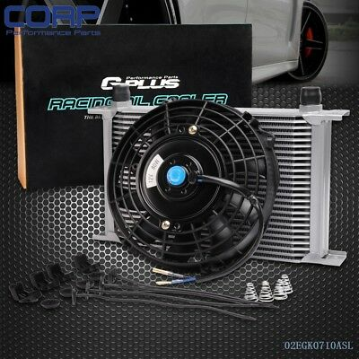 """Universal 25 Row 10AN engine Transmission Oil Cooler +7"""" Electric Fan Kit Silver"""