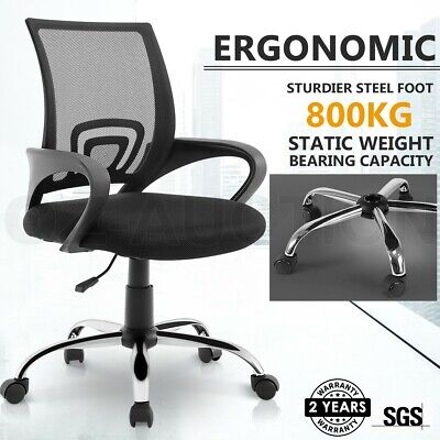 Executive Ergonomic Mesh Office Computer Chair Work Armchair Soft Waist Support