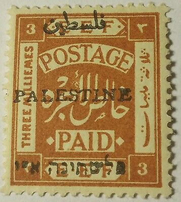 Palestine  Scott#17  Cat. Value At $10.00  Mint/h ...worldwide Stamps