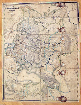 1878 Imperial Russian Antique BIG MAP of European Russia and SIBERIA