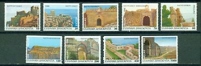 Greece Scott #1843a-1851a MNH Castles PERF 13 1/4 Vertical CV$19+