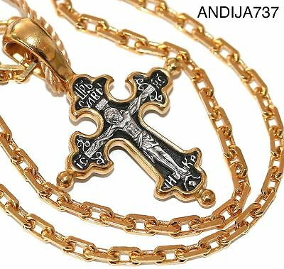 Save And Protect Small Russian Orthodox Silver 925+.999 Gold Set Chain Cross