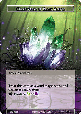 Force of Will TCG  x 1 Magic Stone of Black Silence [CFC-086 R (Foil)] English [
