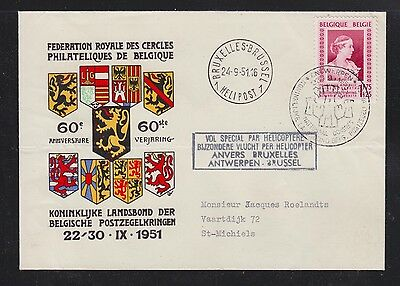 Belgium 1951 Philatelic Society Helicopter Flight Cover Antwerp To Brussels
