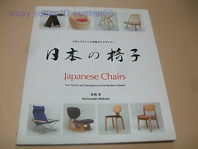 Book Of Japanese Chairs The Chairs And Designers Of The Modern Classics English