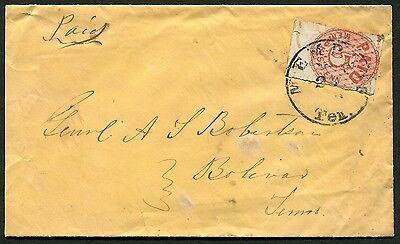 MEMPHIS TN NOV 24 1861 56x2 Provisional on cover with letter to A. T. Robertson