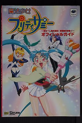 JAPAN Magical Girl Pretty Sammy Official Guide Book