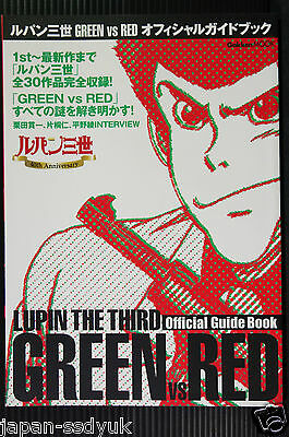 """JAPAN Lupin III (Lupin the 3rd) Official Guide Book """"Greem Vs. Red"""""""