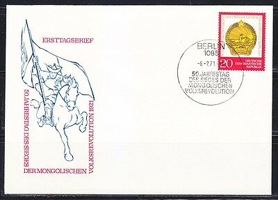 Germany DDR 1971 FDC cover Sc 1314 Mi 1688 Coat of Arms of Mongolia