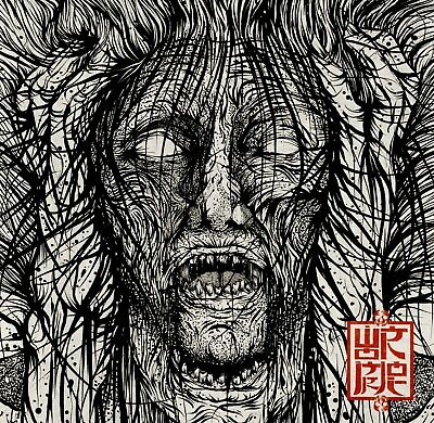 """Wormrot """"Voices"""" SIGNED Black Vinyl - Includes Hand-signed Photo card"""