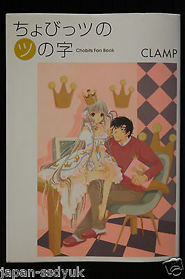 "JAPAN Clamp: Chobits Fan Book ""Chobits no Tsu no Ji"""