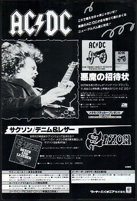 1982 For Those About To Rock JAPAN album promo ad / print advert 2m