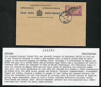 BELIZE: (13391) BELMOPAN TRD cancel/Post Card