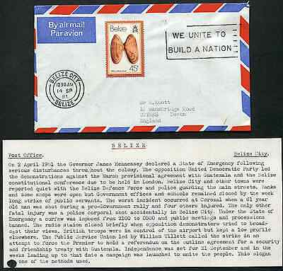 BELIZE: (13393) shells/BUILD A NATION cancel/cover