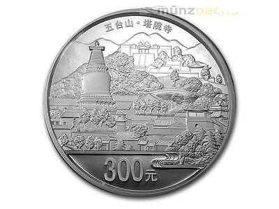 300 Yuan Mount Wutai China 1 kg Kilo Silber PP Proof 2012