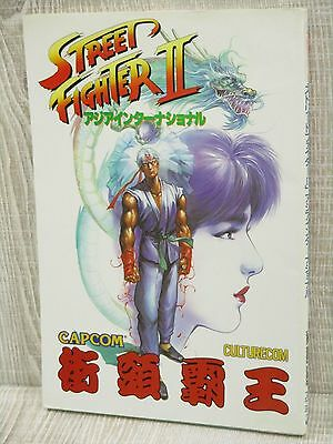 STREET FIGHTER II 2 Asia International w/Poster Art Illustration Book 25*