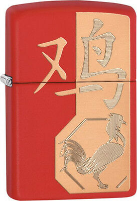 "ZIPPO ""YEAR OF THE ROOSTER"" MATTE RED LASERED LIGHTER ** NEW in BOX **"