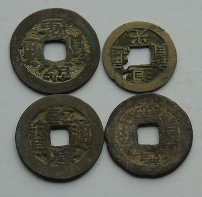 4 Chinese / other Asian Countires Cash Coins, Unidentified Brass Bronze Types, e