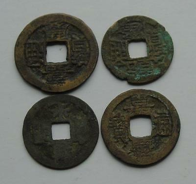 4 Chinese / other Asian Countires Cash Coins, Unidentified Brass Bronze Types, p