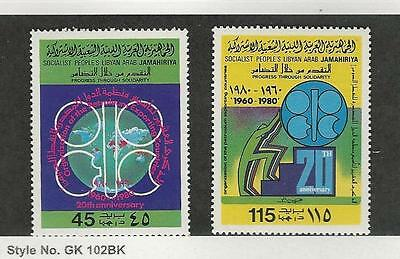 Libya, Postage Stamp, #867-868 Mint NH, 1980