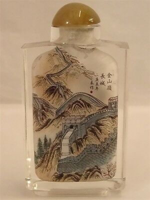 CHINESE REVERSE PAINTING SNUFF BOTTLE  - Any information on this would be great