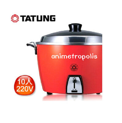 New Tatung TAC-10L-SV2 10 CUP Rice Cooker Pot AC 220V Red DHL Ship 大同電鍋 10人份電鍋