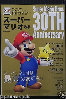 JAPAN Super Mario Book: Super Mario Pia