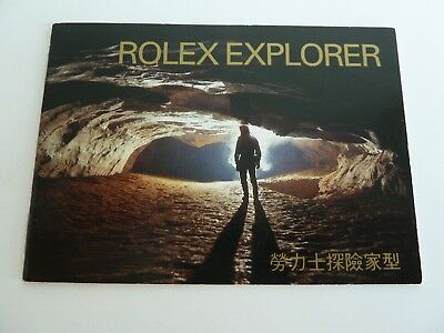 Rolex Explorer Booklet - china von 9-1999