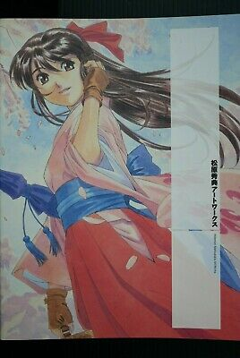 JAPAN Hidenori Matsubara Art Book Sakura Wars Oh My Goddess