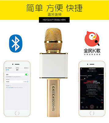 YS-10 Wireless Handheld Microphone Portable KTV Player For iphone Computer