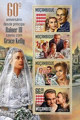 Mozambique - 2016 Grace Kelly Wedding - 4 Stamp Sheet - MOZ16228a