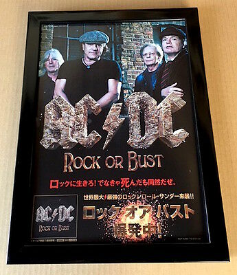 2015 AC/DC Rock Or Bust JAPAN promo print ad / mini poster advert FRAMED a2p