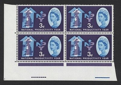 1962 3d NPY 'LAKE IN YORKSHIRE' VARIETY (O) U/MINT. SG 632