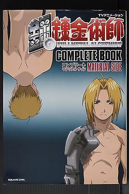"JAPAN TV Animation Fullmetal Alchemist Complete Book ""Material side"""
