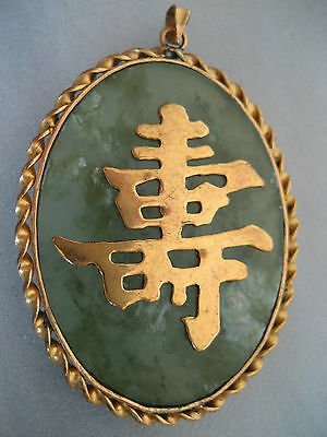 Vintage Moss Agate With Goldtone Metal Setting Asian Style Pendant