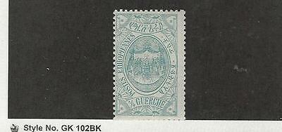 Ethiopia, Postage Stamp, #87 Mint NH, 1909