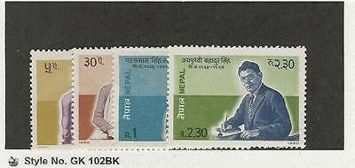 Nepal, Postage Stamp, #381-384 Mint NH, 1980