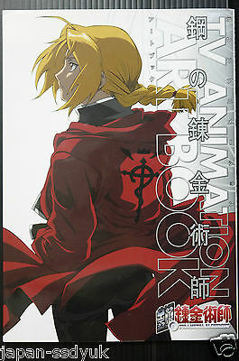 JAPAN Fullmetal Alchemist TV Animation Art Book 1 Artbook OOP