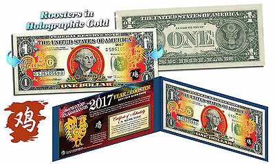2017 Chinese New Year U.S Genuine $1 Bill YEAR OF THE ROOSTER Gold Hologram Blue