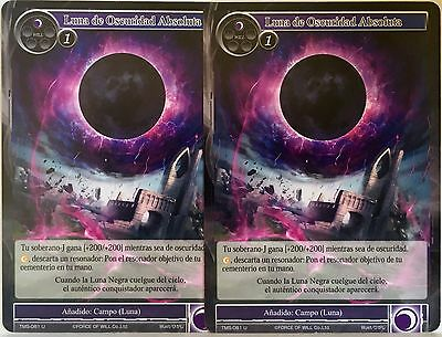 FOW Force of Will - TMS-081 - 2x Luna de Oscuridad Absoluta