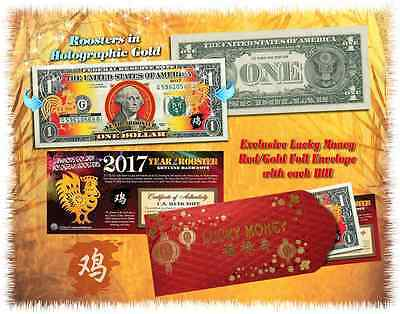 2017 Chinese New Year $1 U.S Bill YEAR OF THE ROOSTER Gold Hologram Red (10 LOT)