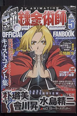JAPAN TV Anime Fullmetal Alchemist Official Fan Book vol.5