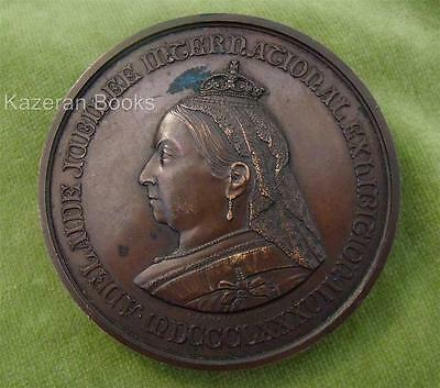 Antique Victorian Adelaide Jubilee Exhibition First Order Of Merit Bronze Medal